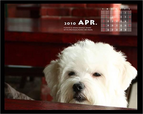 2010年4月-1280x1024