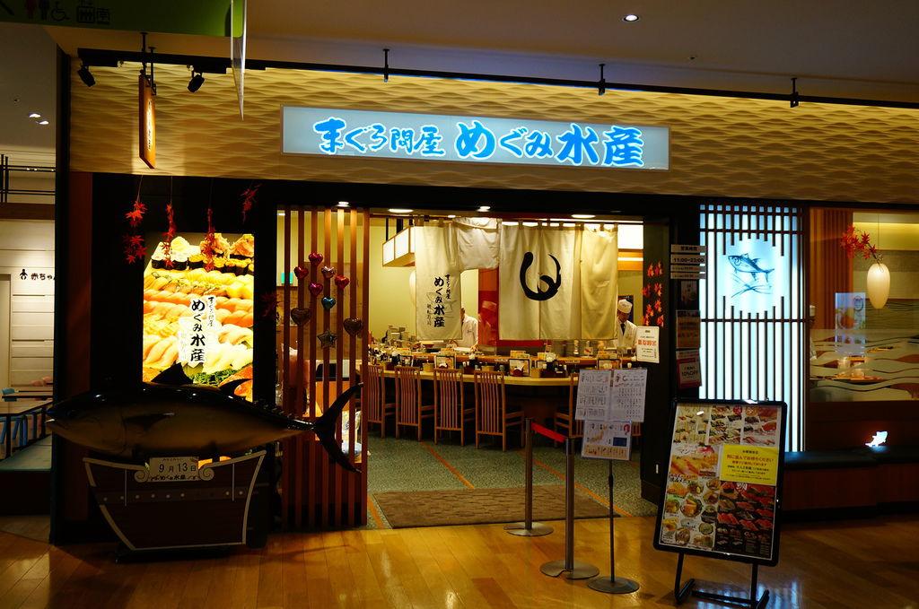 橫濱五天四夜DAY4 (606).JPG