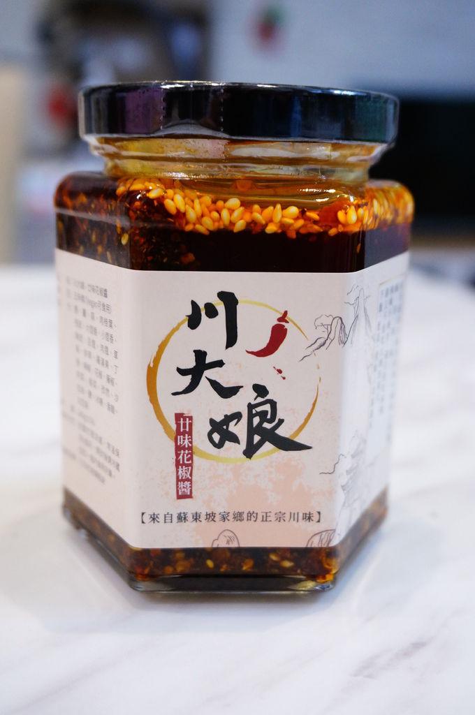 川大娘廿味花椒醬 (1).JPG