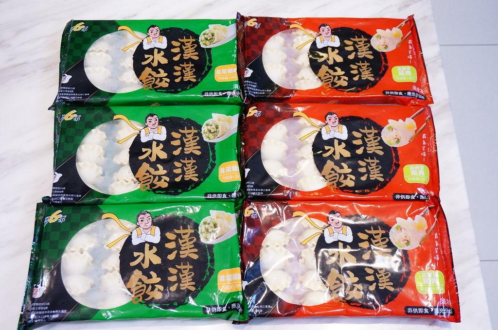 漢漢水餃 (1).JPG