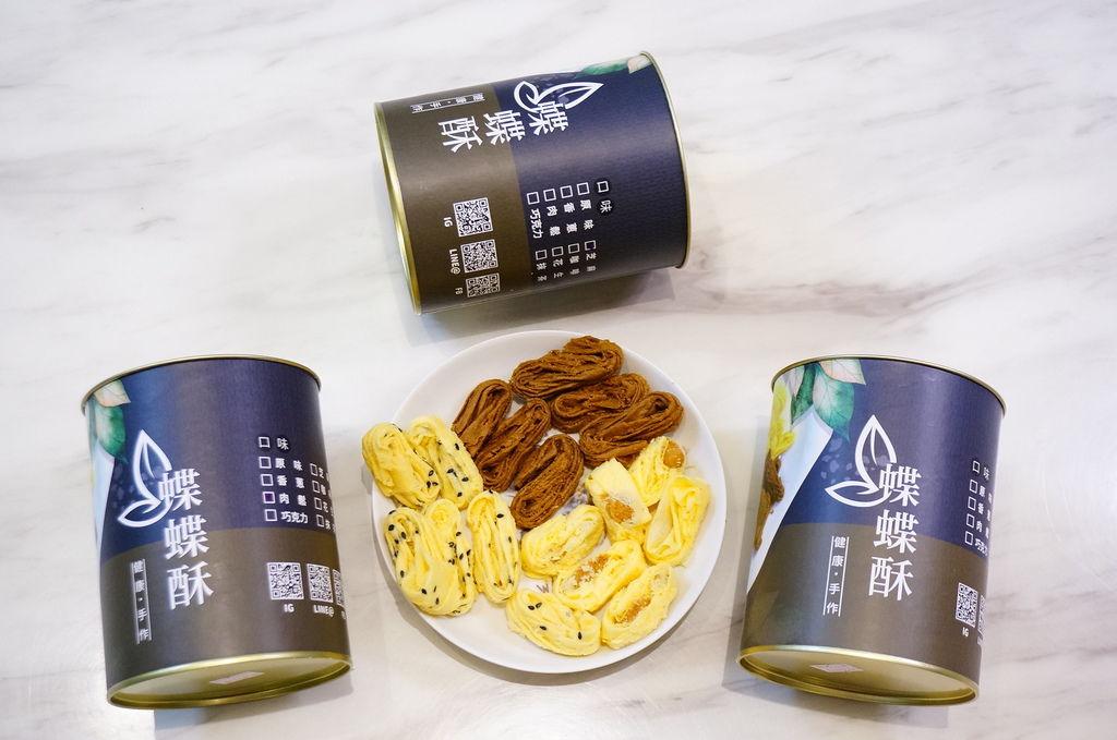 38熊蝶蝶酥 (7).JPG