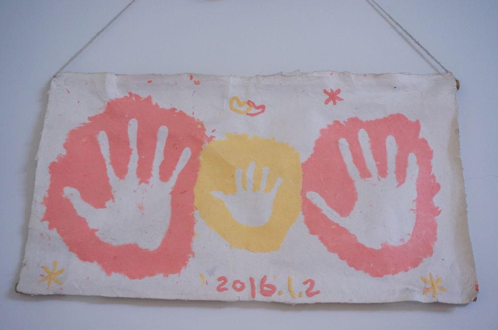 彥彥2歲生日慶 (1).JPG