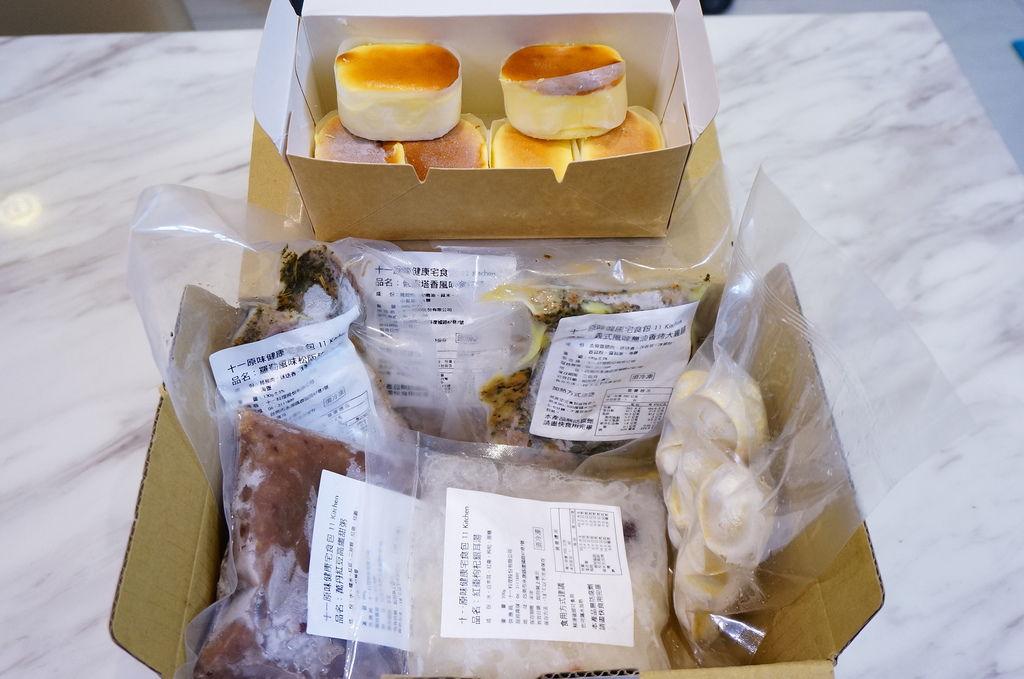 十一宅食包 (5).JPG