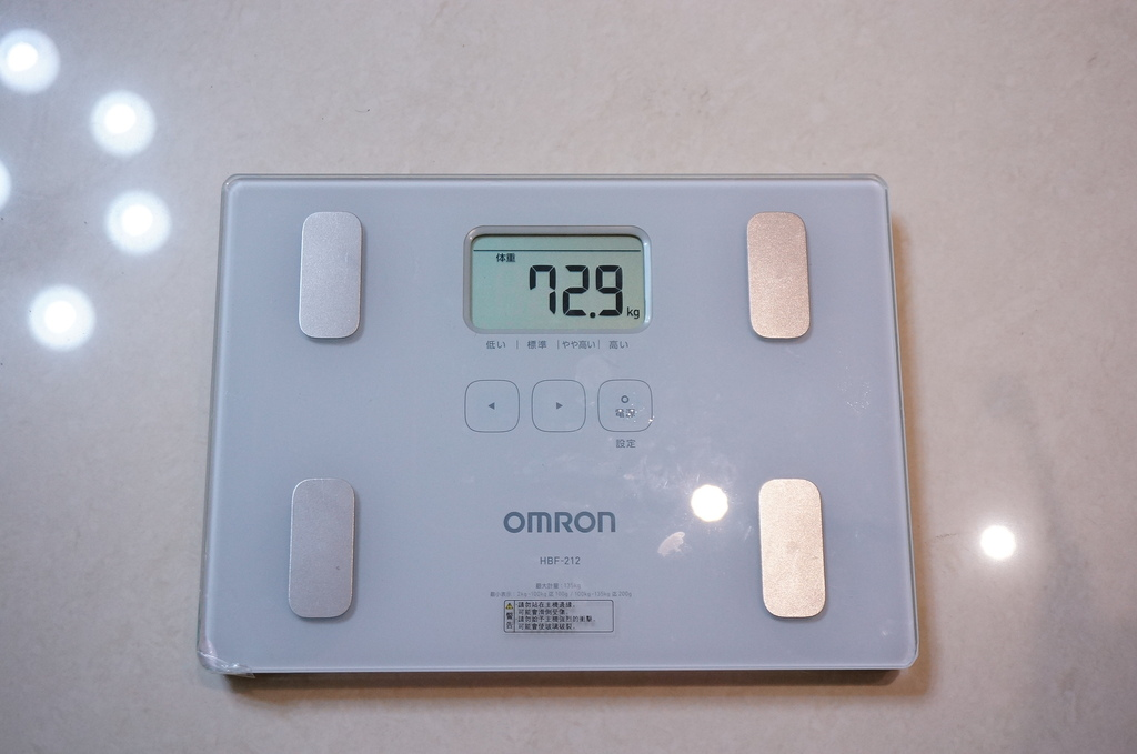 無痛大腸鏡+胃鏡 (3).JPG
