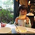 20111106-睡一覺醒來吃飽後又是一尾活龍...