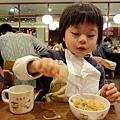 20120122-吃飯黃帝大...