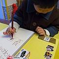 2012.12.31-「怎寫得這麼藝術啊?!」..哈,因為是對照著印刷字體學的...