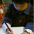 2012.12.31-這陣子自己興趣學寫名字...