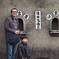 2013.02.12-連假何處去?決定到新竹、台中、南投走走....第一站新竹的湖口老街