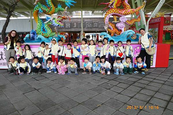 20130301-b戶外_台北燈節3月A (10).jpg