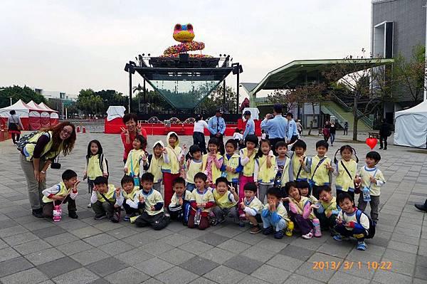 20130301-c戶外_台北燈節3月A (13).jpg