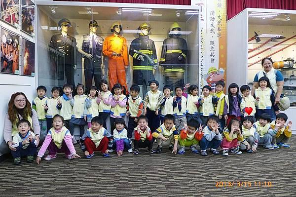 20130315-a戶外_防災科學教育館3月A (10).jpg