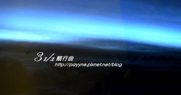 PhotoCap_開版2.jpg