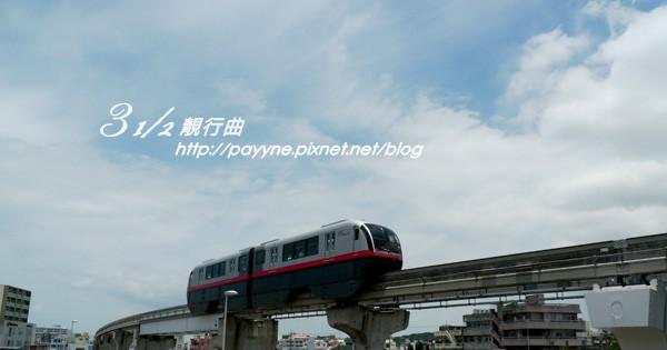 P1130978-a.jpg