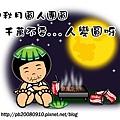 2011中秋節(PIX).jpg
