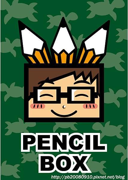 Pencil Box -史提夫
