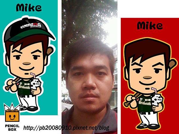 Q版 Mike (阿吉)