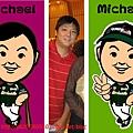 Q版 Michael (邁先)