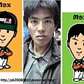 Q版 Max (阿哲)