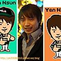 Q版 Yen Hsun (彥勳)