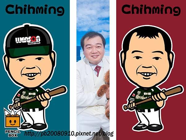 Q版 Chih Ming(志明)