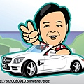 Q版人物設計分享-Mr.Pan(跑車版)