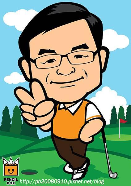 Q版人物設計分享-Mr.Shih(高爾夫版)