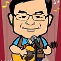 Q版人物設計分享-Mr.Shih(唱歌版)