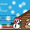 臉書刊頭-2012 Merry X'mas