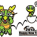 2013Happy New Year