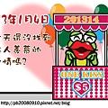 201314-愛你一生一世