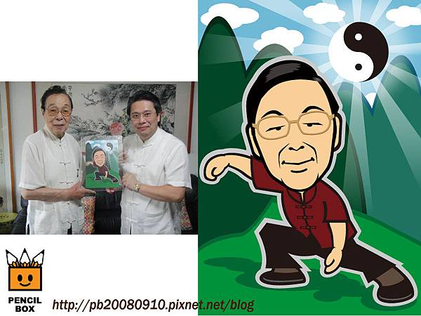 Q版人物設計分享-徐憶中大師