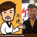 Q版人物設計分享-蔡尚麟教練