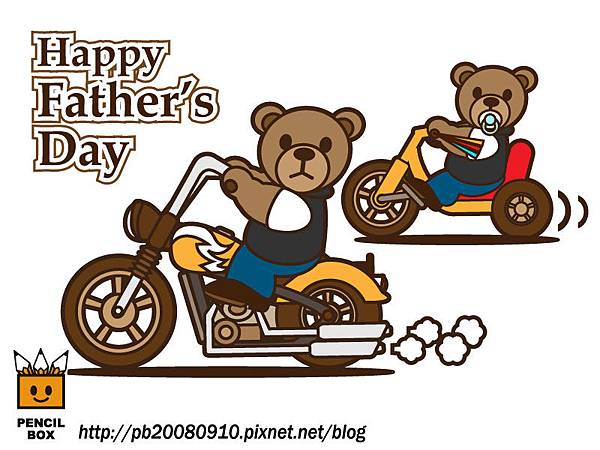 2014 HAPPY FATHER'S DAY