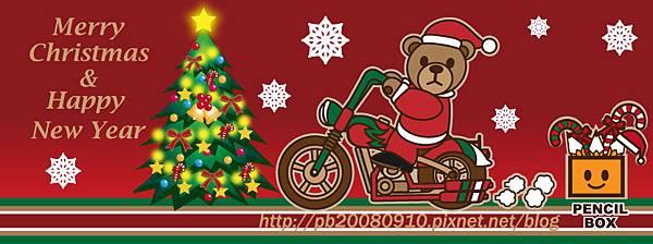 臉書刊頭-Merry-X'mas-2014(833x310)
