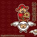 2015新春神采飛羊-桌布