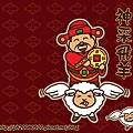 2015新春神采飛羊-桌布(1024x768)