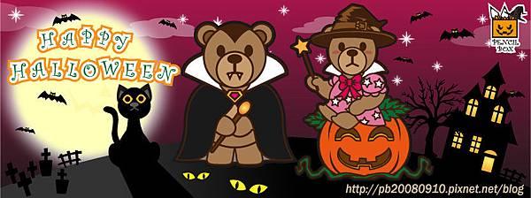 臉書刊頭-BEAR2015萬聖節(833x310)