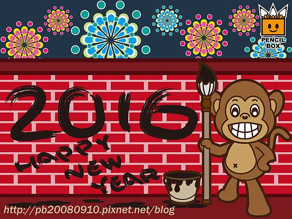 2016Happy-New-Year