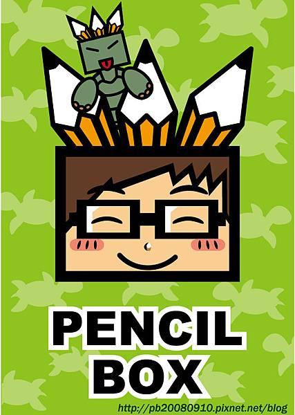 Pencil-Box-史提夫.龜