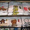 淡水名產娃娃T-Shirt.jpg