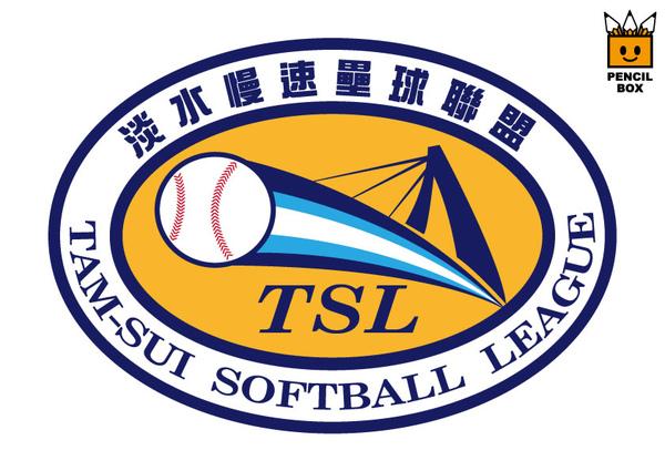 淡水慢壘聯盟logo-1.jpg