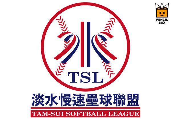 淡水慢壘聯盟logo-2.jpg