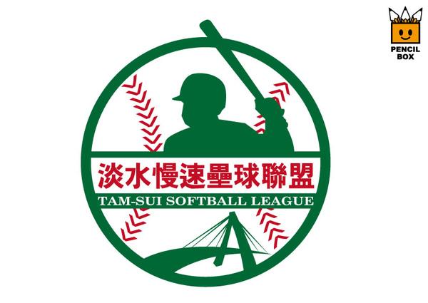 淡水慢壘聯盟logo-3.jpg