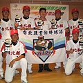 台北縣業餘棒球隊隊旗