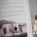 """""""魅力淡水No.4""""的淡水名產娃娃"""