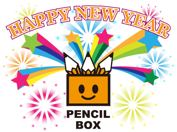 Pencil-Box-Happy-New-Year.jpg