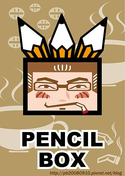 Pencil-Box-More