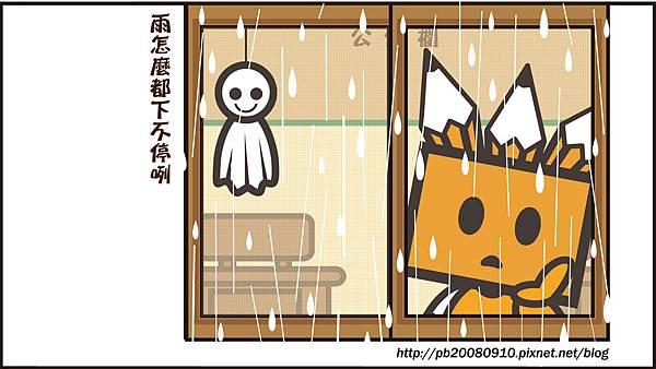 下不停的雨(1920x1080)