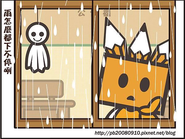 下不停的雨(1280x960)